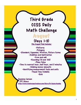 Third Grade Common Core Daily Math - AUGUST 2014