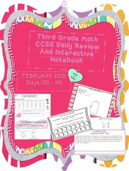 Third Grade Common Core Daily Math - FEBRUARY 2015