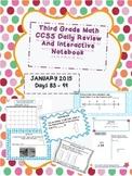 Third Grade Common Core Daily Math - JANUARY 2015