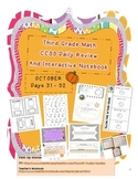 Third Grade Common Core Daily Math - OCTOBER 2014