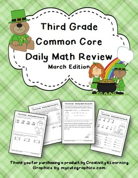 Third Grade Common Core Daily Math Review - March Edition