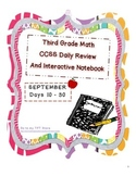Third Grade Common Core Daily Math - SEPTEMBER 2014