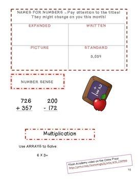 Third Grade Common Core Daily Math - SEPTEMBER 2014