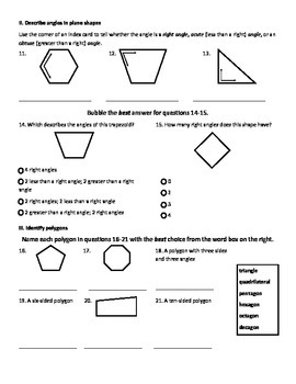 Geometry Test for Third Grade - Common Core Aligned