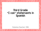 "Third Grade Common Core ""I Can Statements"" in Spanish~Crayon Sketch Border"
