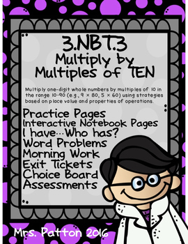 Third Grade Common Core Math- 3.NBT.3 Multiplying Multiples of Ten
