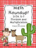 Third Grade Common Core Math 3.OA.5,6 and 7- Multiplication/Division Strategies