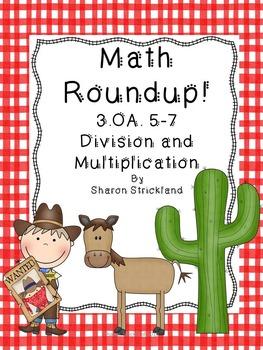 Third Grade Common Core Math 3.OA.5,6 and 7- Multiplicatio