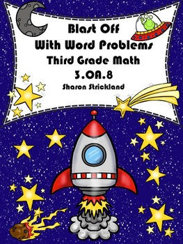 Third Grade Common Core Math 3.OA.8- Two-Step Word Problems