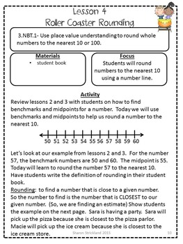 Third Grade Common Core Math-3.NBT.1- Rounding Numbers