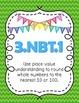 Third Grade Common Core Math Assessment ~ 3.NBT.1-3.NBT.3