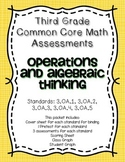 Third Grade Common Core Math Assessment ~ 3.OA.1-3.OA.5