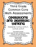 Third Grade Common Core Math Assessment ~ 3.OA.6-3.OA.9