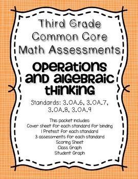 Third Grade Common Core Math Assessment ~ 3.OA.6-3.OA.9