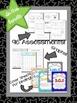 Third Grade Common Core Math Assessment BUNDLE