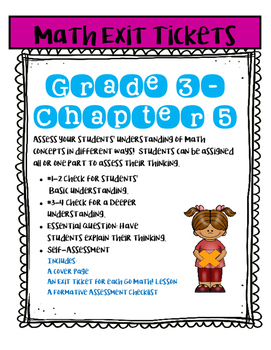 Third Grade Common Core Math Exit Tickets: Go Math! Chapter 5