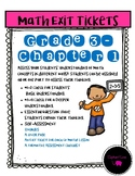 Third Grade Common Core Math Exit Tickets: Go Math! Chapters 1-12 Bundle**