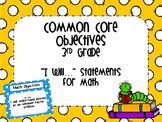Third Grade Common Core Math Objectives