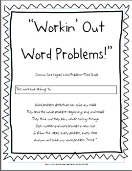 grade 7 math workbook pdf