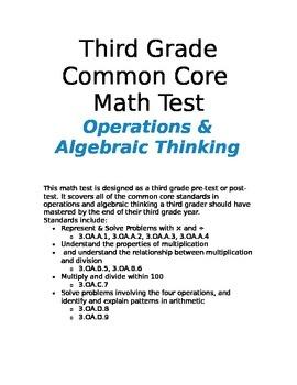 Third Grade Common Core Operations and Algebraic Thinking Test