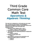 Third Grade Common Core Operations and Algebraic Thinking Test