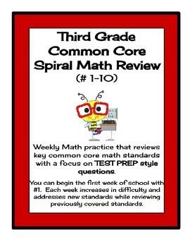 Third Grade Spiral Math Review / Test Prep - CCSS Aligned
