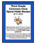 Third Grade Spiral Math Review / Test Prep - CCSS Aligned