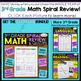 3rd Grade Math Spiral Review   3rd Grade Math Homework 3rd Grade Morning Work