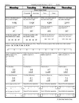 Grade Math Spiral Review | 3rd Grade Math Homework 3rd Grade ...