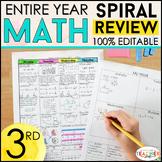 3rd Grade Math Spiral Review Distance Learning Packet | 3rd Grade Math Homework