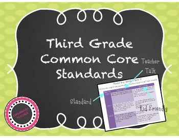 Third Grade Common Core Standards Teacher Talk and Kid Friendly side by side