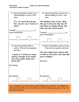 Third Grade Common Core math assessment (includes all standards-96 questions)