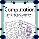 Third Grade Computation Review
