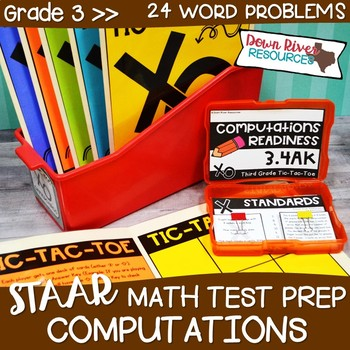 Third Grade Computations Math Test Prep Review Game | Third Grade TEKS
