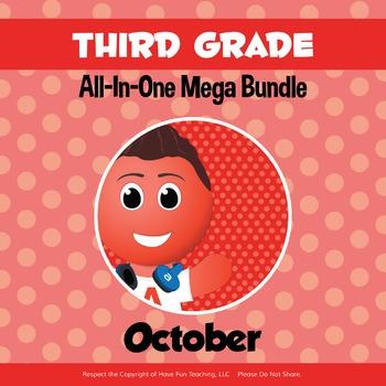 Third Grade Curriculum Bundle (OCTOBER)