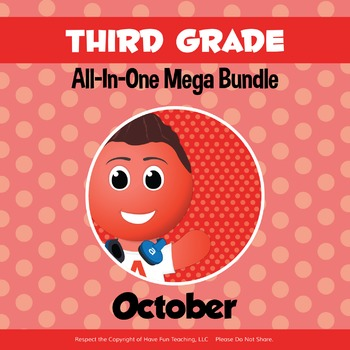 Third Grade Curriculum Bundle (OCTOBER)