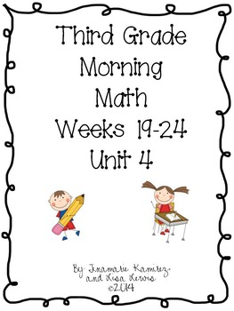 Third Grade Daily Morning Math Unit 4 {Fourth 6 Weeks}