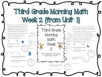 Third Grade Daily Morning Math Week 2 Freebie