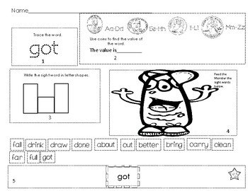 Third Grade Dolch Sight Word Activities