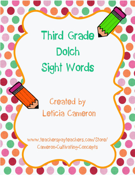 Third Grade Dolch Sight Word Cards