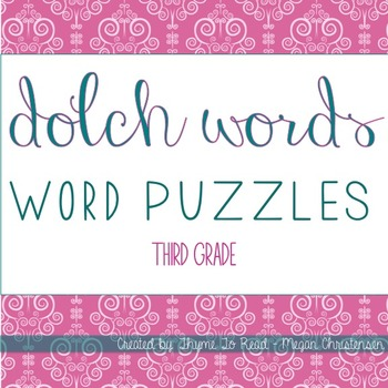 Third Grade Dolch Sight Word Puzzles