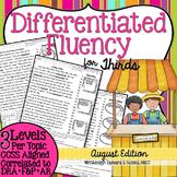 Third Grade Fluency: August Edition