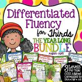 Third Grade Fluency: The Year Long BUNDLE