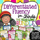 Third Grade Fluency: The Year Long BUNDLE