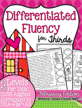 Third Grade Fluency: February Edition