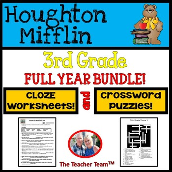 Houghton Mifflin Third Grade Full Year Cloze Worksheets and Crossword Puzzles