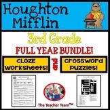 Houghton Mifflin Reading 3rd Grade Cloze Worksheets & Crosswords Bundle