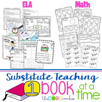 Third Grade Full day Sub Plans (ELA, Math, Science, SS, Art, PE, + more)
