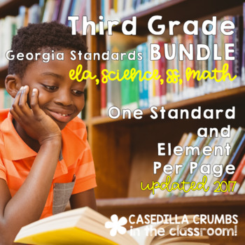 Third Grade Georgia Standards of Excellence BUNDLE