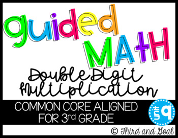 Third Grade Guided Math Double Digit Multiplication